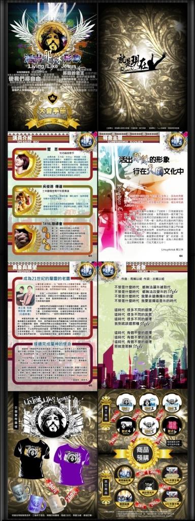 porftolio4_page1_7