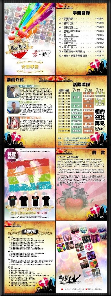 porftolio4_page1_6